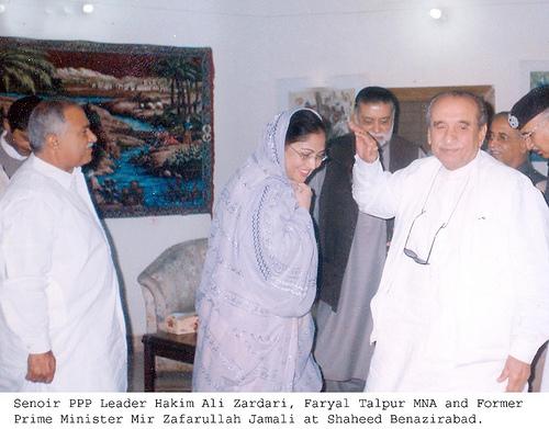 Faryal Talpur with father