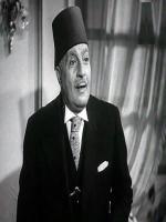Bishara Wakim