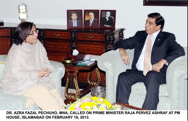 Dr. Azra Fazal Pechuho with Raja Pervaiz Ashraf
