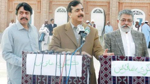 Pir Sadaruddin Shah With Gillani