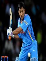 MS Dhoni Batting Tricks