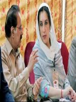 Makhdoom Muhammad Ameen Fahim with Benazir Bhuto