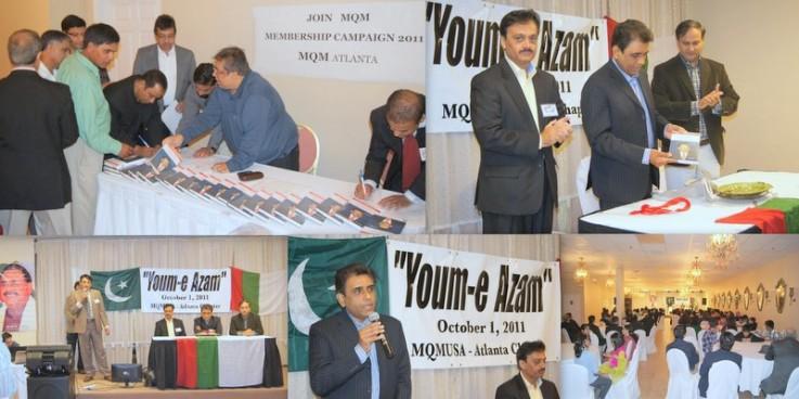 Dr. Khalid Maqbool Siddiqui Celebrating Youm E Azam