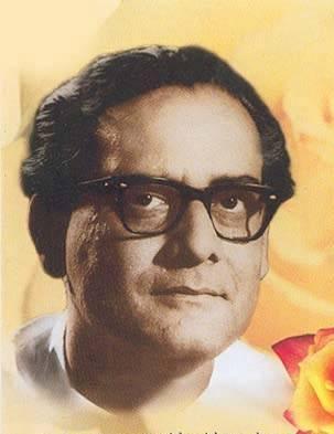 Hemanta Kumar Mukhopadhyay photo