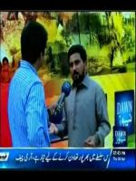 Syed Waseem Hussain With Dawn News