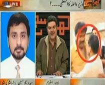 Syed Waseem Hussain in Khara such