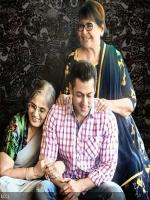 Happy Mothers Day Salman with his mother