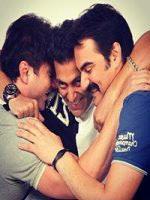 Brother Love Salman Khan with Sohail Khan and Ar