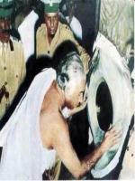 Abdul Sattar Bachani Durring Hajj