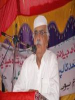 Pir Shafqat Hussain Shah Jilani Addressing