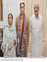 Mir Munawar Ali Talpur with Sister and Bilawal