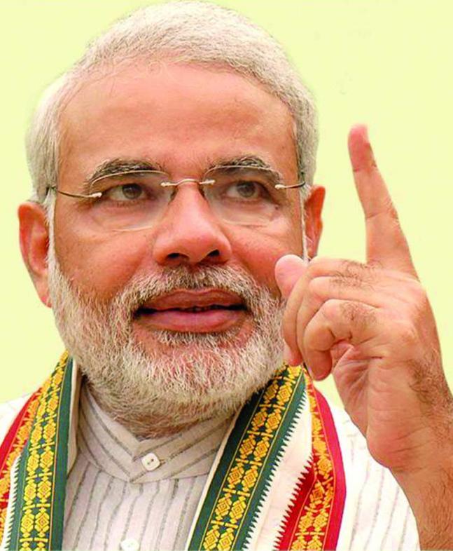 Narendra Modi HD Wallpaper