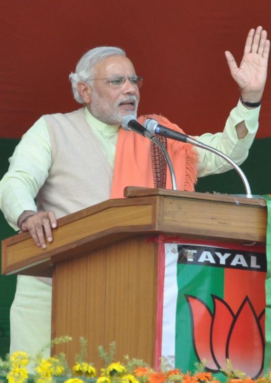 Narendra Modi During Speech