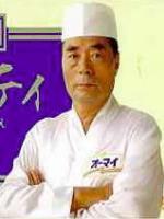 Rokusaburo Michiba