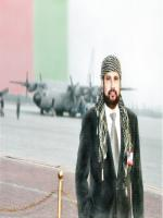 Sheikh Salahuddin Photo
