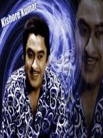 Kishore Kumar wallpaper