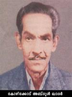 Kozhikode Abdul Kader