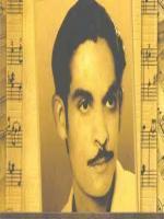 Kozhikode Abdul Kader wallpaper