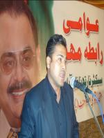 Muhammad Rehan Hashmi Addressing