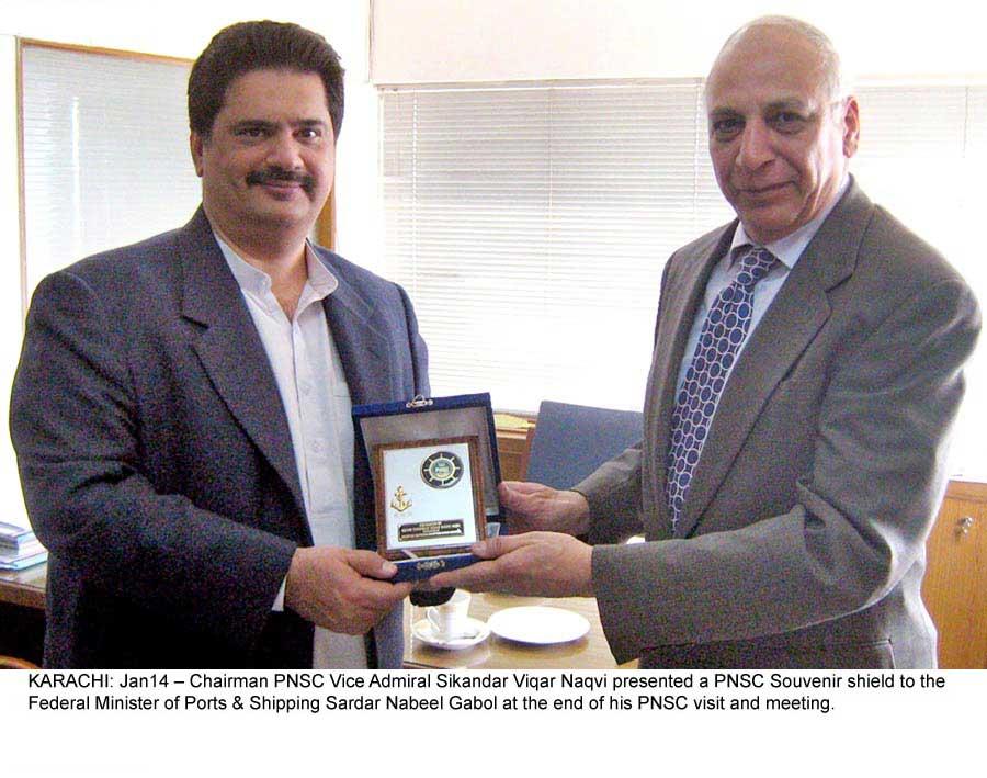 Sardar Nabeel Ahmed Gabol Reiving Shield