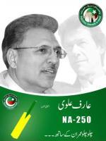 Arif Alvi Banner,Member PTI