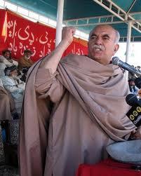 Mehmood Khan Achakzai Addressing