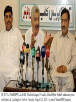 Lt.G.(R) Abdul Qadir Baloch in Press Conference