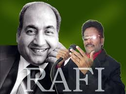 Mohammed Rafi photo