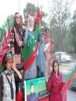 Nafeesa Inayatullah Khan Khattak PTI Rally
