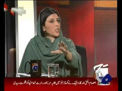 Aaisha Gulalai With Geo