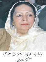 Parveen Masood Bhatti in Bahawalpur