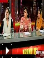 Arifa Khalid Pervaiz with Express News