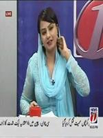 Maiza Hameed with News One