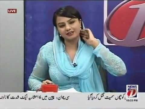 Maiza Hameed with News One