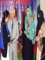 Dr. Asma Mamdot Intercollege Competion