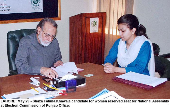 Shaza Fatima Khawaja in 2013 Election