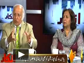 Munaza Hassan In Capital Talk