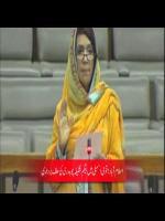 Shakila Luqman Taking Oath