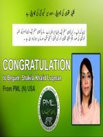 Shakila Luqman Banner