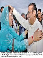 Shagufta Jumani With Zardari