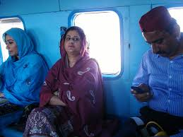 Mahreen Razaque Bhutto in Helecopter