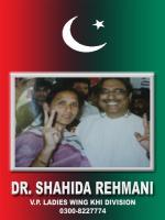 Shahida Rehmani Banner