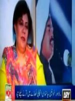 Tahira Asif With ARY News