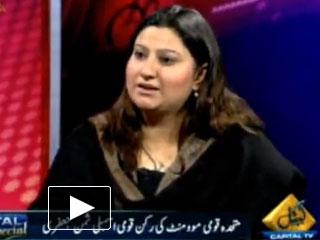 Saman Sultana Jafri in Capital Talk