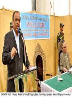 Babar Khan Ghauri Federal Minister for Sports and Shiping