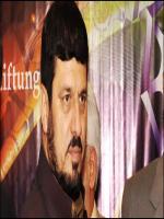 Haji Ghulam Ali HD Wallpaper