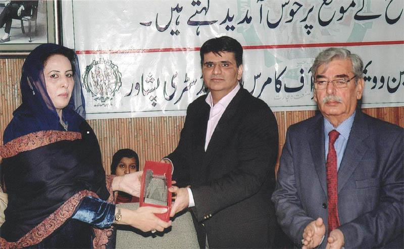 Ilyas Ahmad Bilour in Award Ceremony, Member ANP