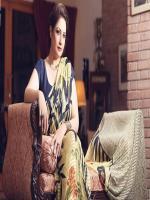 Atiqa Odho Stylish Photos 2016