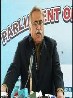 Moula Bakhsh Chandio speech in OGRA