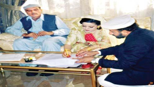 Muhammad Azam Khan Hoti Wedding Pic